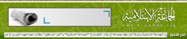 موقع-إخوان-لبنان.jpg