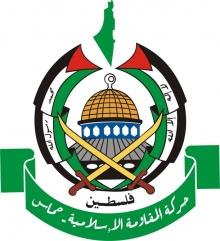 شعار حماس.jpg