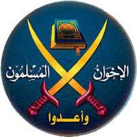 Ikhwan-logo1.jpg